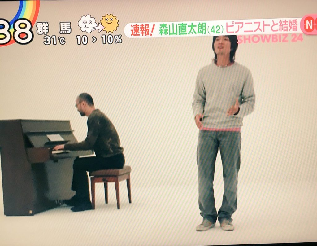 歌手・森山直太朗さん結婚 作曲家の平井真美子さんと