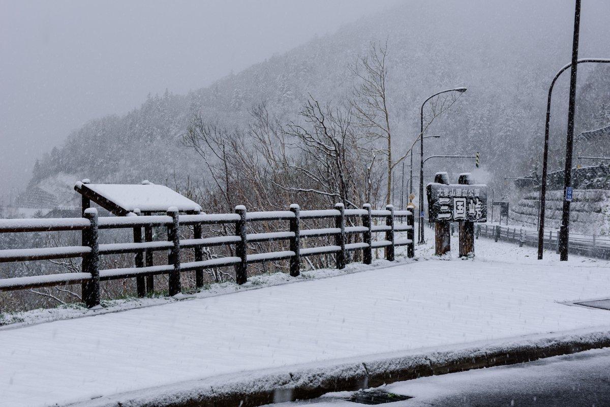 北海道・三国峠は雪景色です。
