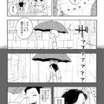 雨の日の散歩