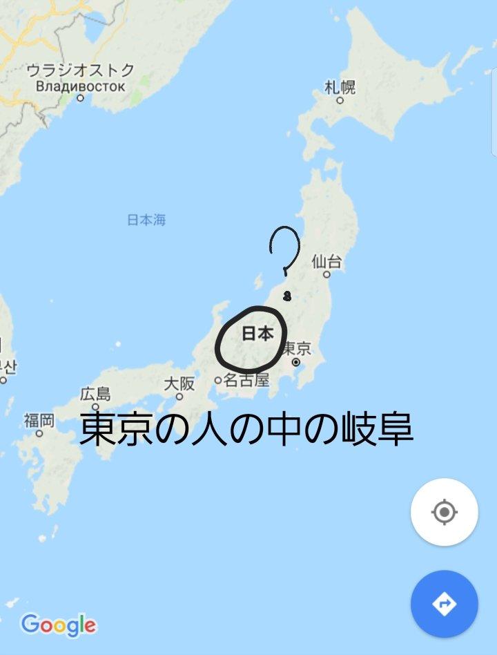 東京の人の中の岐阜