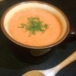 【レンジで二分】朝食にもお勧め簡単トマトチーズポタージュ