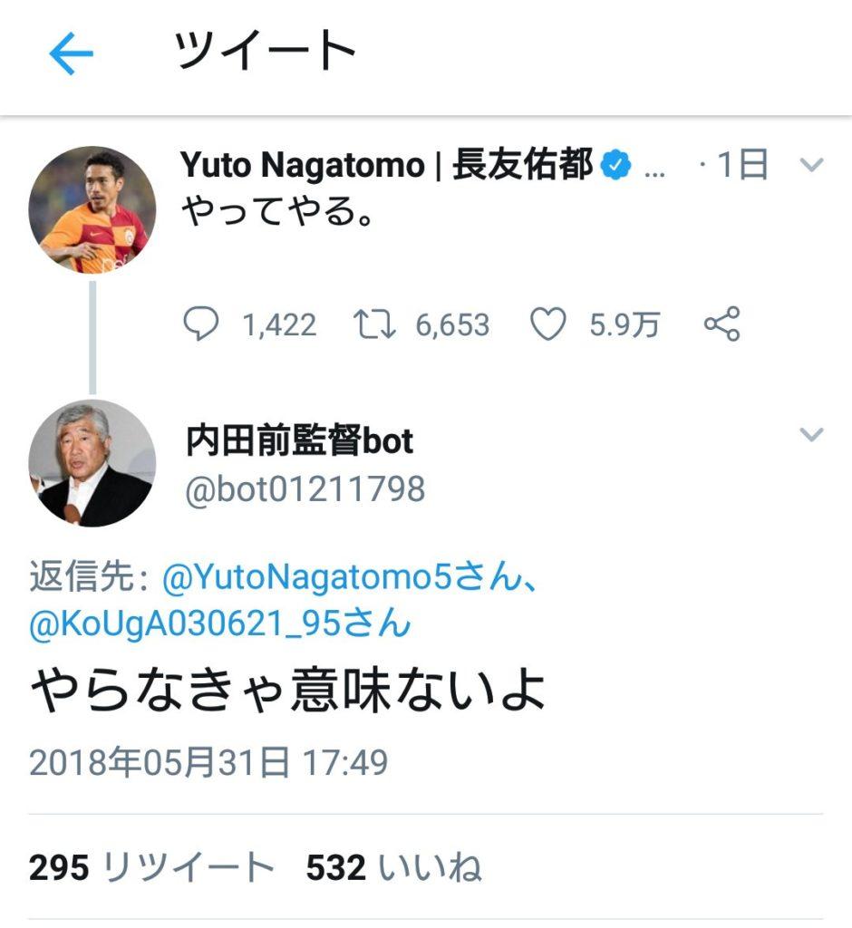 twitter bot はシュールなネタが得意です^^;