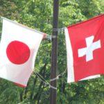 軍事的な永世中立国「スイス」と宗教的な永世中立国「日本」