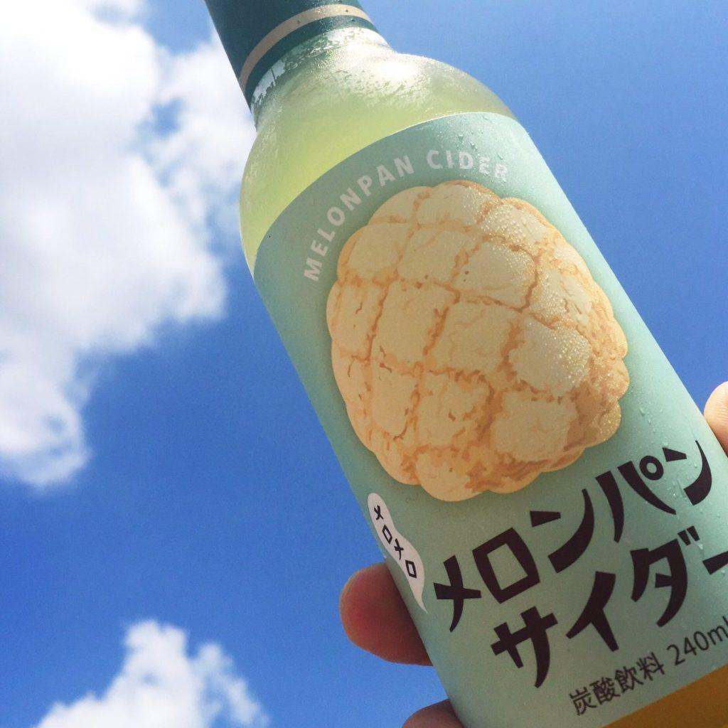 メロンパンサイダーが木村飲料株式会社から発売!