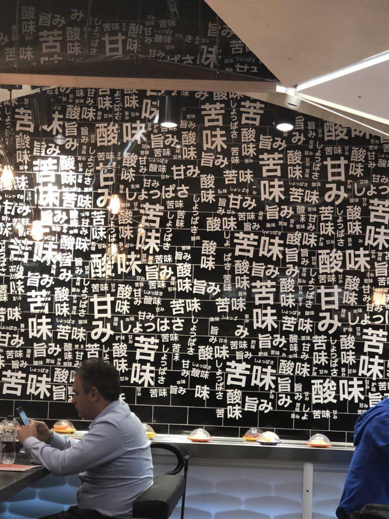 ロンドンの寿司屋の壁が病んでいる。
