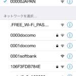 【00000JAPAN】KDDIが大阪府全域 のau Wi-Fi SPOTを無料開放