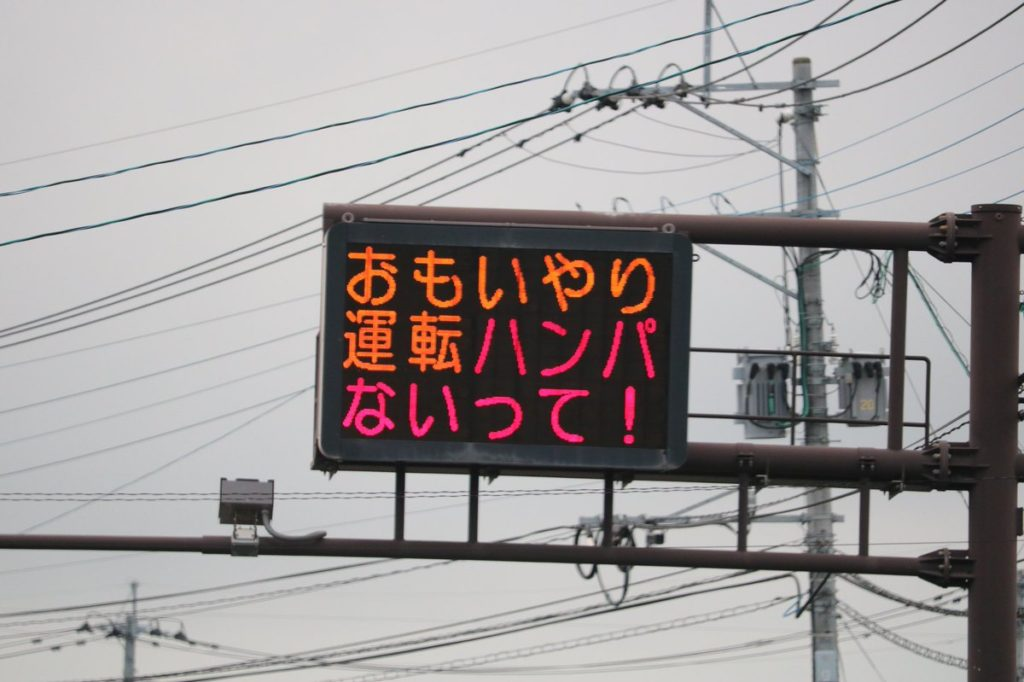 #大迫はんぱないって by 熊本県警