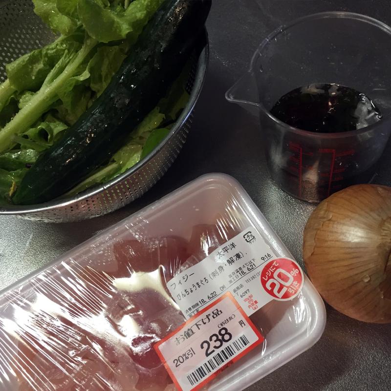 マグロでおかずにもなる中華風サラダ