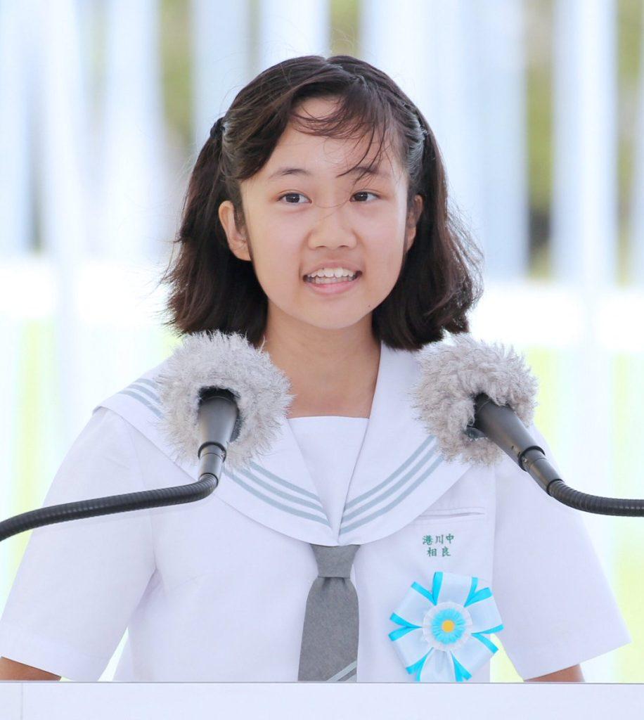 14歳の少女が「沖縄慰霊の日」に訴えたこと