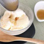 「バニラアイス+梅酒」は美味しくて夏の疲労回復にも効果あり!