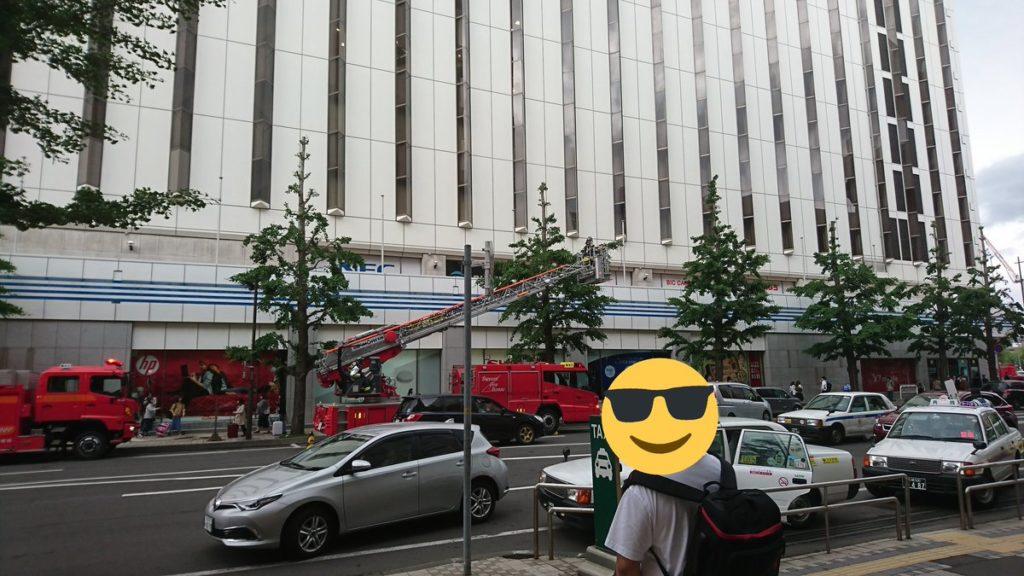 【 ビックカメラ爆発 】ESTA JRタワーにある札幌店で爆発騒動