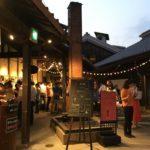 博多百年蔵で「酒蔵de冷ガーデン」夏期限定のしぼりたて吟醸酒も