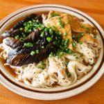 香川県の郷土料理「ナスをゴマ油で炒めて油揚げと煮てそうめんと食べるとウマい」