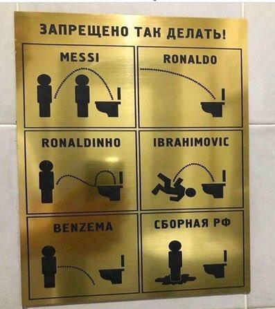ロシアの男子トイレの注意書きが面白いと話題に【ワールドカップ】