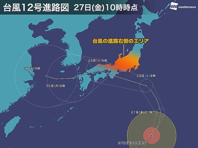 台風の予想進路が福岡直撃に修正と発表されました