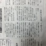日本人の幸福って何なの?