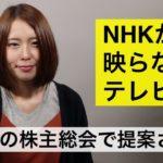 ソニー「NHKが映らない4Kテレビ」ブラビアBZ35F/BZシリーズ発売