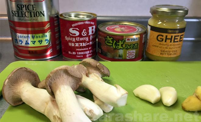 エリンギをギーで炒めてサバ味噌煮込み缶&卵チーズ