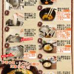 【本場讃岐うどん】常温で90日保存できる半生タイプ10人前が430円!