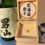 「北海道愛す」コバルドオリで酒粕使った期間限定アイスクリーム