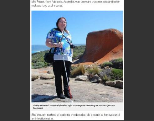 20年前のマスカラを使った女性「3年以内に失明」宣告受ける
