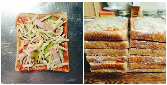 冷凍 ピザ トースト