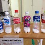 清涼飲料水に入っている砂糖を可視化した写真が話題に