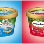ハーゲンダッツ「アリスの紅茶」と「白雪姫の林檎」が発売予定