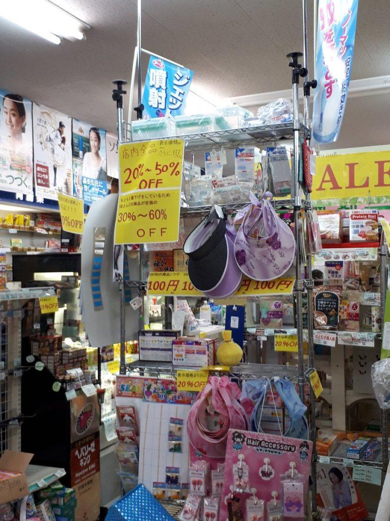 【閉店セール】福岡市唐人町駅すぐ明治通り沿い三松薬局