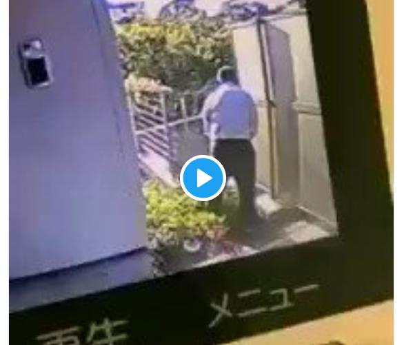 【NHK】集金を断ると庭でおしっこ撒き散らしてくらしい