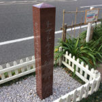 【トマトケチャップ発祥の地】新子安駅から歩いてすぐ国道15号線沿い
