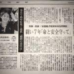 加害者の損害賠償100万円。法治主義による正義はまだ遠い。
