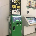 海外旅行で余った紙幣やコインをEdyやWAONにチャージ【新千歳空港】