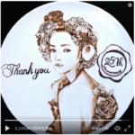安室奈美恵さんのチョコレートアート