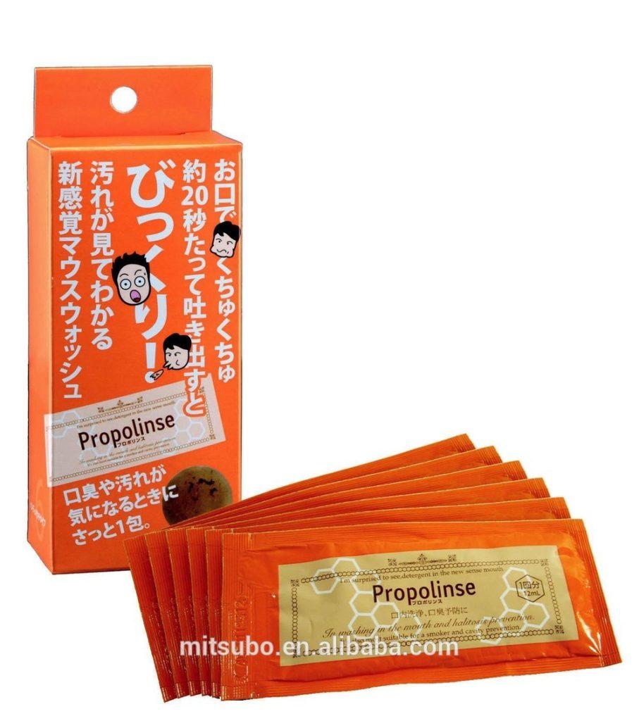 「propolinse」口腔内の臭いのもとになるタンパク質汚れを固める成分