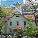 札幌市時計台 11、12月の入館料無料 観光客回復狙い