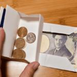 A3の紙1枚で折れるお財布【動画で解説】