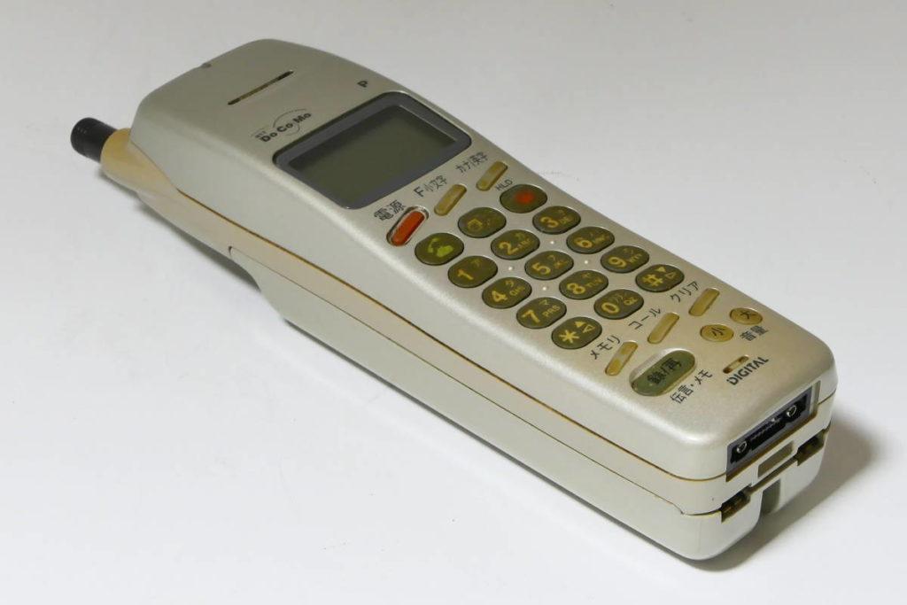 携帯電話へ発信する時に「030」と「040」で使い分けていたこと。