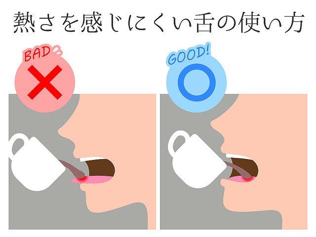 """""""猫舌"""" の人がアツアツの食べ物を克服する方法"""