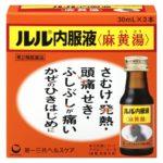 インフルエンザまたは疑いがあるときの解熱は「ツムラ漢方麻黄湯」