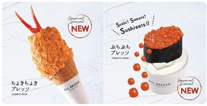 寿司&カニクリームコロッケ型ソフトクリーム「三井アウトレットパーク札幌北広島」