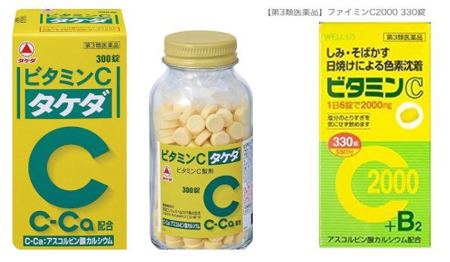 現役看護師おススメ2品「アスコルビン酸を摂取しましょう」