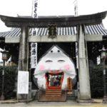 櫛田神社で「節分大祭」博多華丸さんと酒井美紀さんが登場