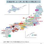 各都道府県における売上高が最大の民間企業(H29)