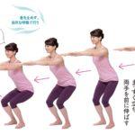 ふくらはぎの筋肉が少ないと貧血になりやすいので、鍛えるといいですよ