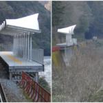 清流みはらし駅が3月19日に開業(錦川鉄道)
