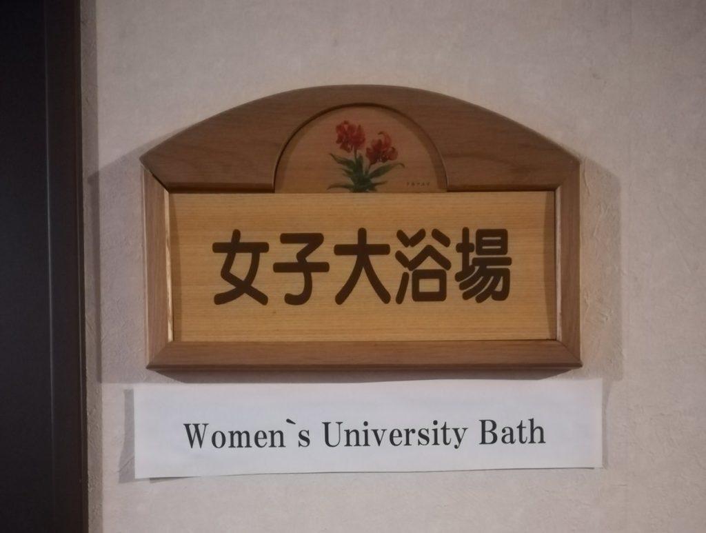 日本の英語教育の敗北