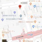 平成最後の日、ローソン福岡赤坂門店に集合して!