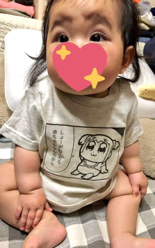 しょーがねーだろ赤ちゃんなんだからTシャツ
