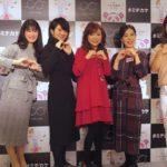 """女性スタッフの""""生理バッジ""""導入の大丸梅田店がオープン"""